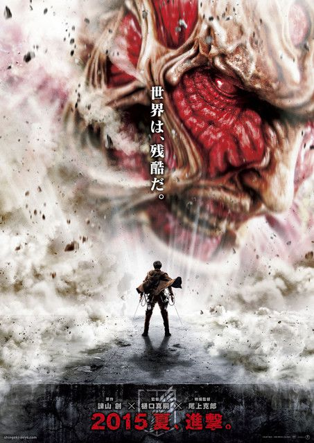 Attack On Titan live action vostfr