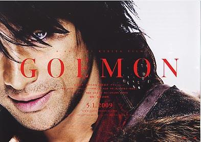 MOVIE: Goeamon Goemonposter