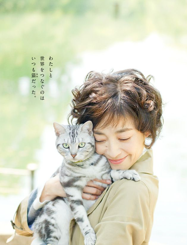 Gou Gou, The Cat (Japanese Drama)-p1.jpg