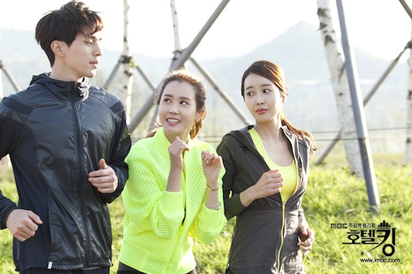 Hyun jin park 2 - 1 part 9