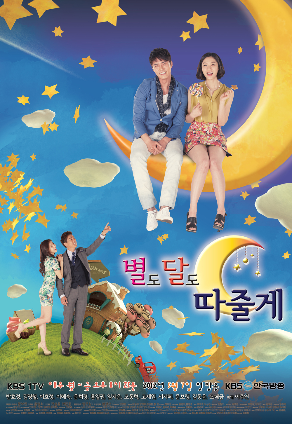4Udrama moon and stars for you - asianwiki