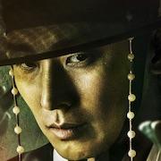 Kingdom (Korean Drama)-Ju Ji-Hoon.jpg