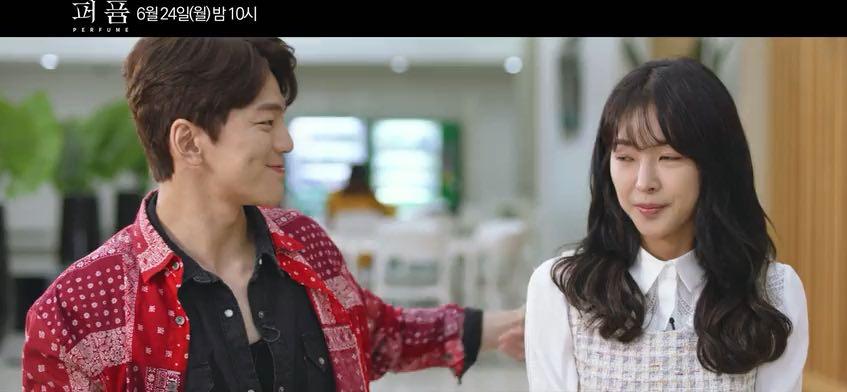 Perfume (Korean Drama) - AsianWiki