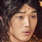 Strong Woman Do Bong-Soon-Kwon Hyuk-Soo.jpg