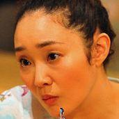 Kakusho-Mari Nishio.jpg