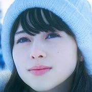 Snow Flower-Ayami Nakajo.jpg
