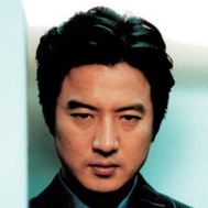 Another Public Enemy-Jeong Jun-Ho.jpg
