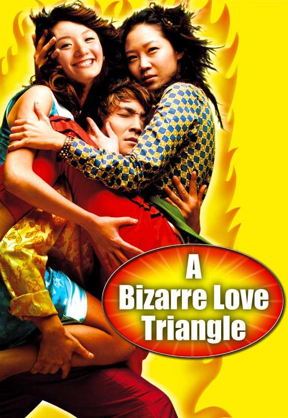 South Bizarre Love Triangle 26