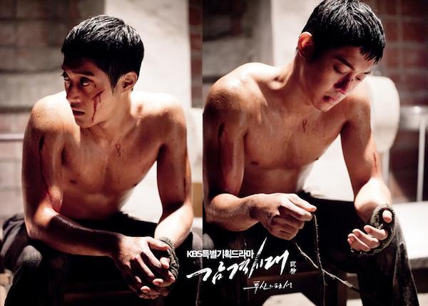 Hasil gambar untuk kim hyun joong inspiring generation