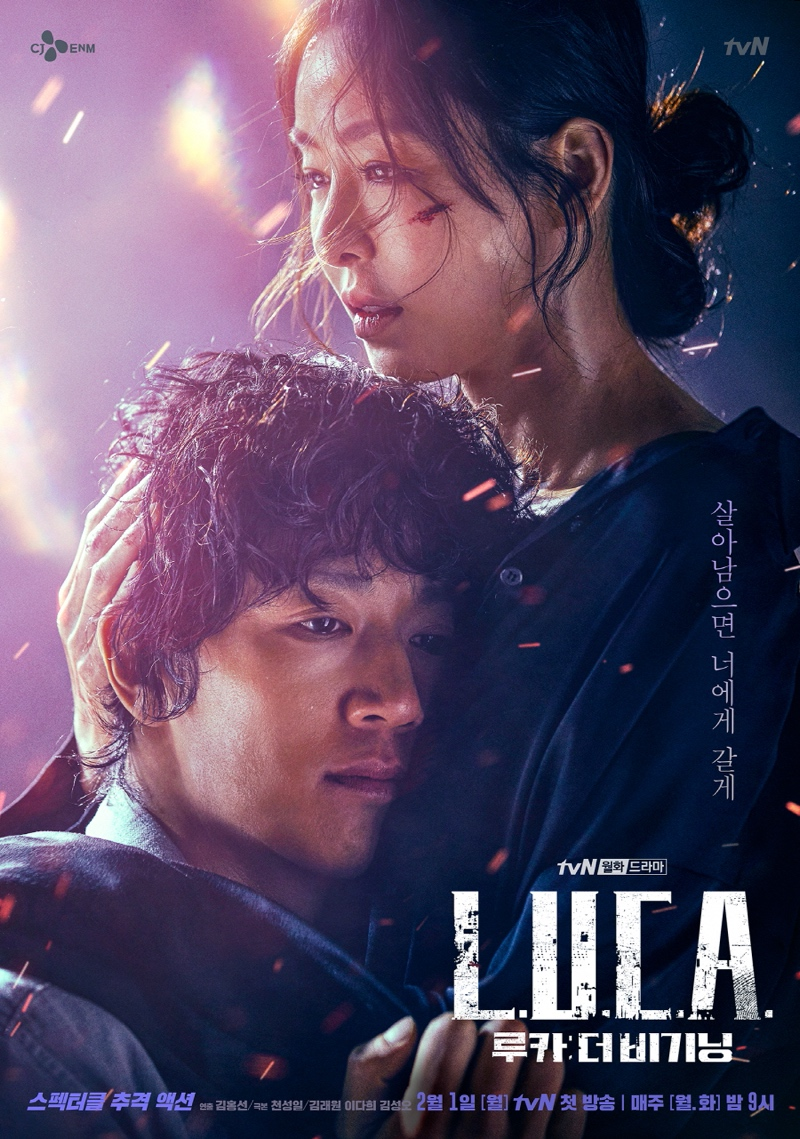 L.U.C.A.: The Beginning : Season 1 KOREAN WEB-DL 540p | [Episode 12 Added]
