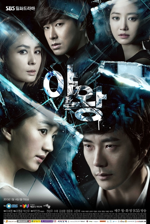 Night King - Korean Drama-p1.jpg