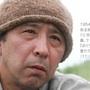 Himizu-Taro Suwa.jpg
