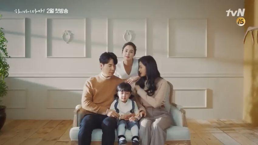 Imagini pentru hi bye mama korean drama