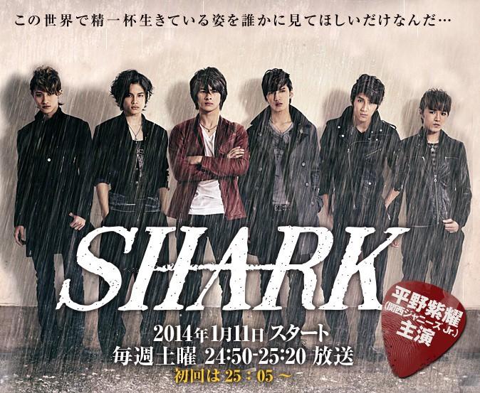 Shark / 2014 / Japonya /// Spoiler
