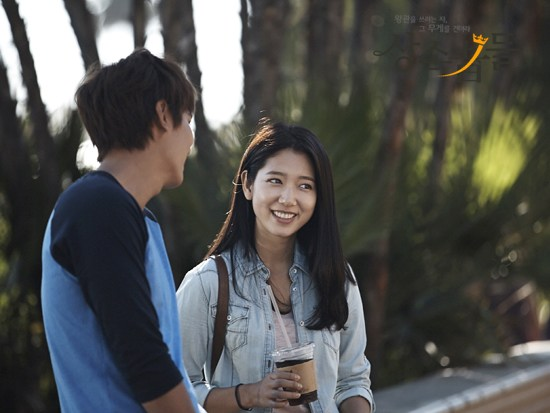the heirs korean drama asianwiki upcomingcarshqcom