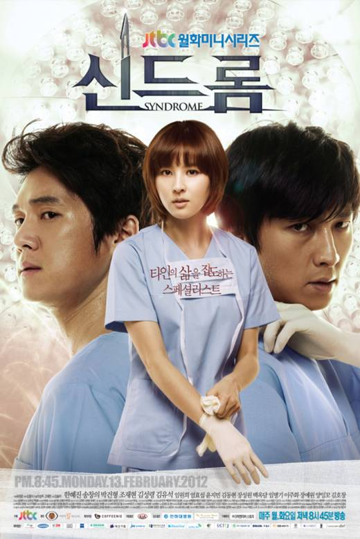 Syndrome (Korean Drama)-p1.jpg