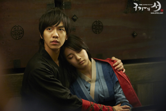 Ost Gu Family Book The One