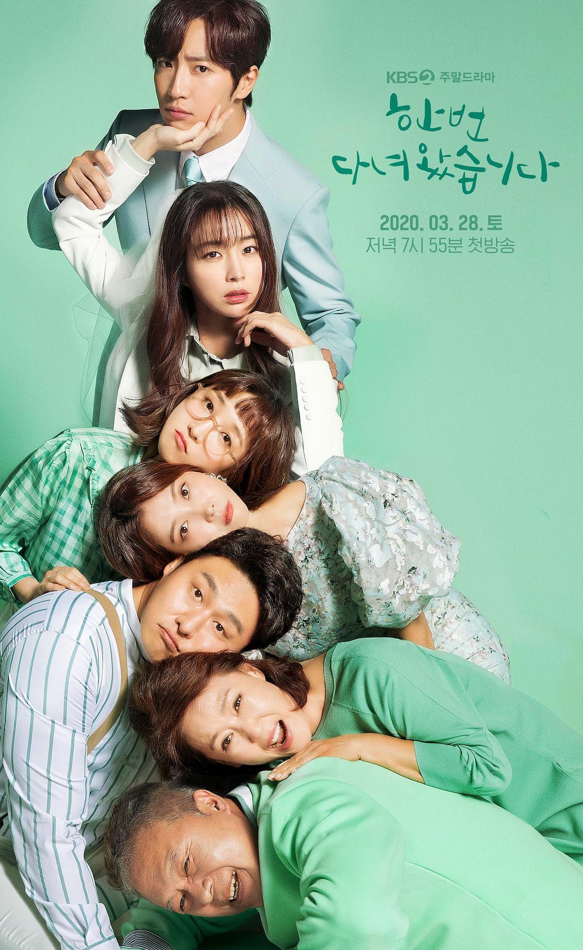 Once Again – Korean Drama