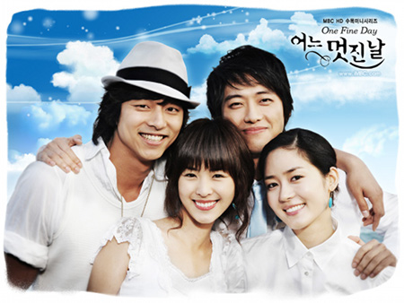 One Fine Day-2006-MBC-p1.jpg