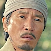 Mr Sunshine-Shin Jung-Keun.jpg