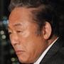 Tokeiya no Musume-Nenji Kobayashi.jpg