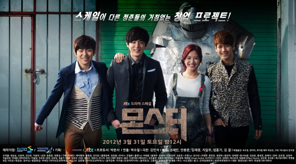 Monster (Korean Drama)-p1.jpg
