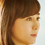 My Teacher-Manami Higa.jpg