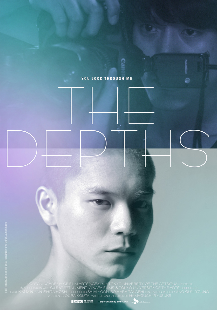 The Depths-p1.jpg