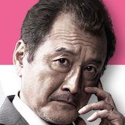 The God of Risk-Kotaro Yoshida.jpg