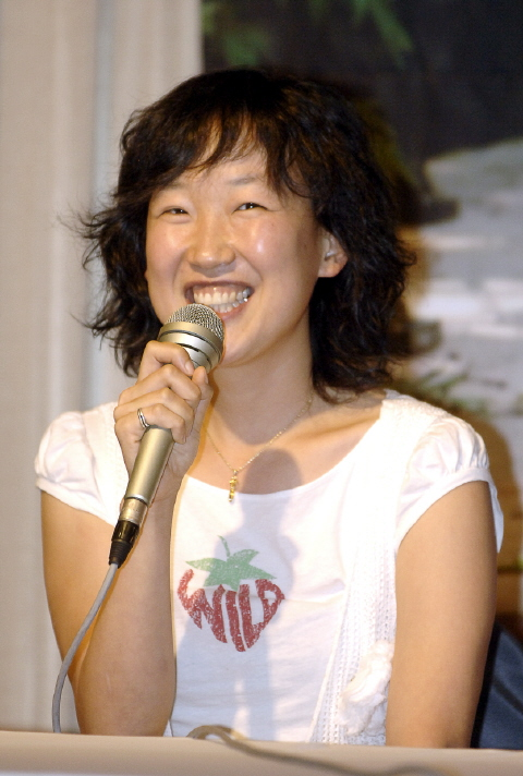 Yun-jeong Lee.JPG