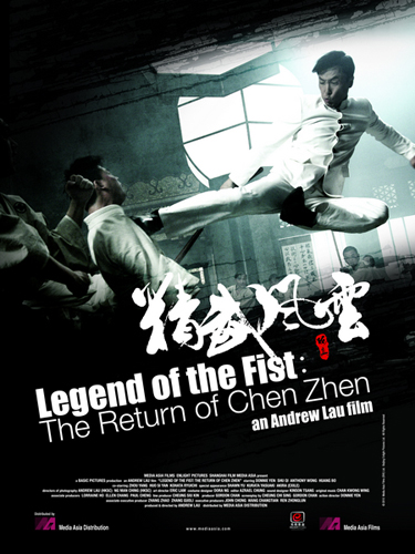 Legend of the Fist: Th...