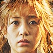 Missing Nine-Baek Jin-Hee1.jpg