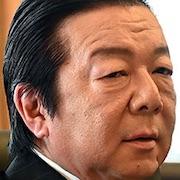 Naoki Hanzawa-2020-Arata Furuta.jpg