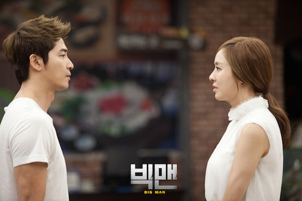 Big Man (Korean Drama) - AsianWiki
