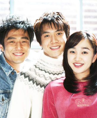 Love Letter (2003-South Korea-MBC)-p1.jpg