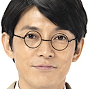 Natsuzora-Naohito Fujiki.jpg