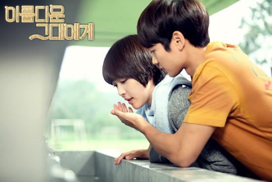 Gif lee hyun woo korean drama to the beautiful you animated gif.