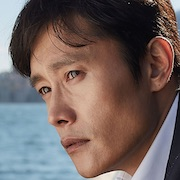 A Single Rider-Lee Byung-Hun.jpg