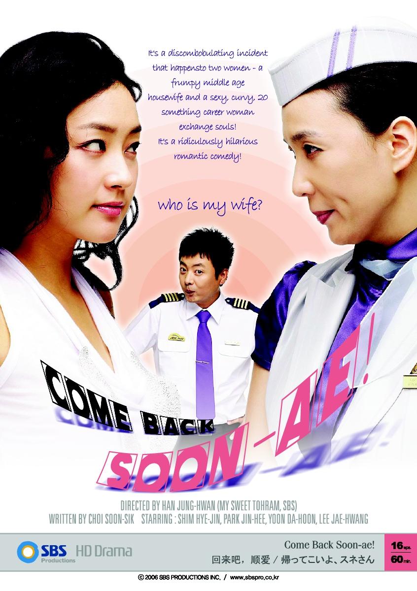 Come Back Soon-ae! - AsianWiki