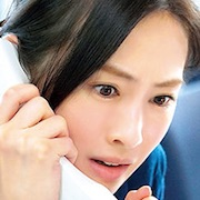 Hibiki-Keiko Kitagawa.jpg