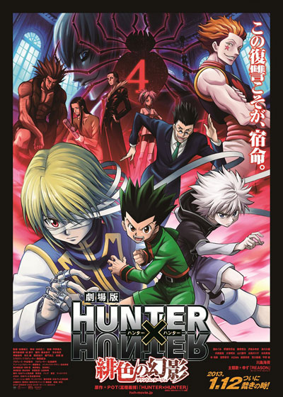 Hunter x Hunter- Phantom Rouge-p1.jpg