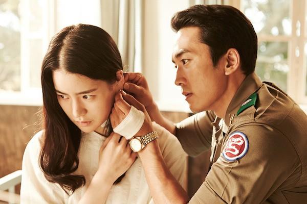 korean movie full movie tagalog version
