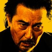 The Blood of Wolves-Koji Yakusho.jpg
