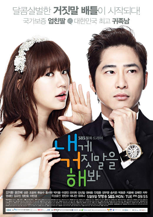 Lie to Me (Korean Drama) - AsianWiki