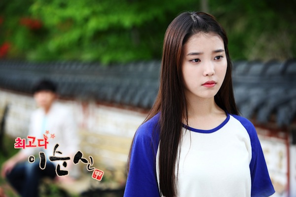Yoo jiwon and han na to her - 3 5