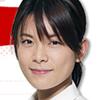 NsAoi-Maria Takagi.jpg