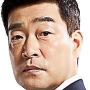 The Good Detective-Son Hyun-Joo.jpg