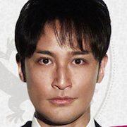 Undercover Agent Tokage-Masahiro Matsuoka.jpg