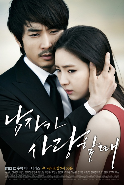 Drama korea operation wedding