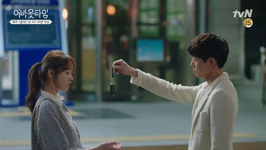 About Time (Korean Drama) - AsianWiki